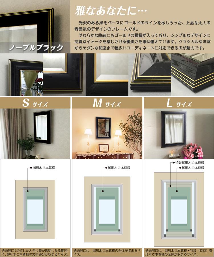 インテリア壁掛け仏壇「鏡壇ミラリエ」ノーブルブック