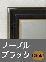 インテリア壁掛け仏壇「鏡壇ミラリエ」のフレームデザインバリエーション