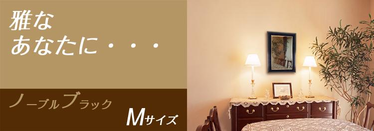 インテリア壁掛け仏壇「鏡壇ミラリエ」Mサイズ商品概要