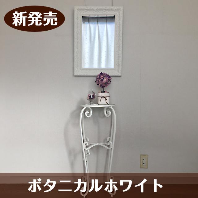 インテリア壁掛け仏壇「鏡壇ミラリエ」新商品ボタニカルホワイト