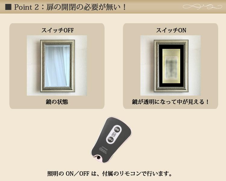 インテリア壁掛け仏壇「鏡壇ミラリエ」とは?②扉の開閉が必要の無い仏壇