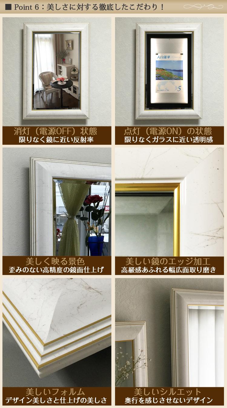 インテリア壁掛け仏壇「鏡壇ミラリエ」とは?⑥ミラリエの美しさに対するこだわり