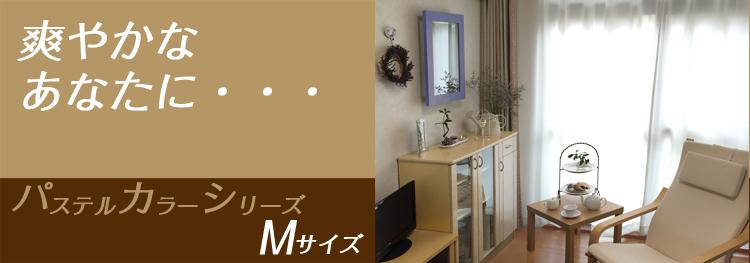 インテリア壁掛け仏壇「鏡壇ミラリエ」パステルカラーMサイズ商品概要