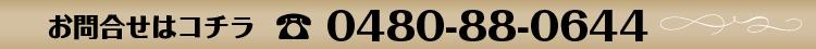 インテリア壁掛け仏壇「鏡壇ミラリエ」資料請求