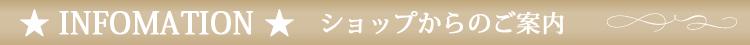 創価学会仏壇・壁掛け仏壇「鏡壇ミラリエ」通販ショップグレイスプレイスお店からのご案内